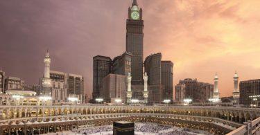 فنادق أبراج البيت مكة