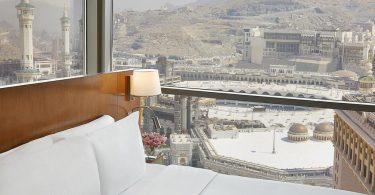 فنادق مكة المكرمة مع افطار