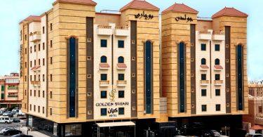 فندق جولدن بوجاري الخبر