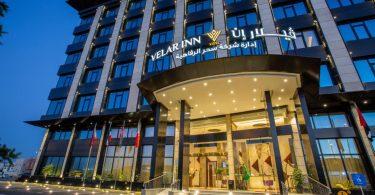 فندق فيلار إن Velar Inn Hotel الطائف