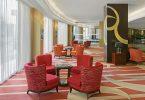 فنادق الشفا الرياض
