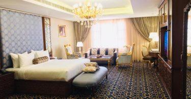 فنادق حي الروابي الرياض
