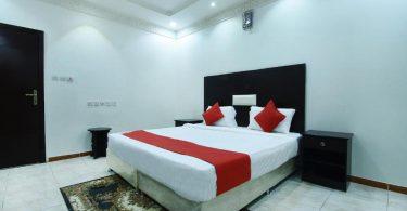 فنادق حي اليرموك بالرياض